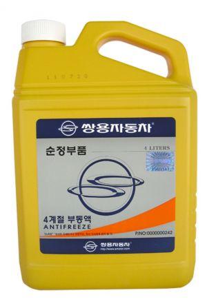Ssang Yong Antifreeze (-72С, синий)