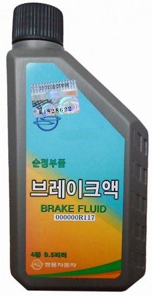 Ssang Yong Brake Fluid DOT-4