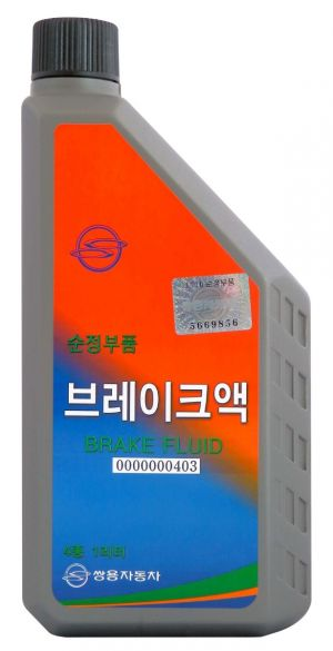 Ssang Yong Brake Fluid DOT-4
