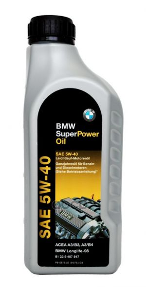 BMW Super Power Longlife-98 5W-40