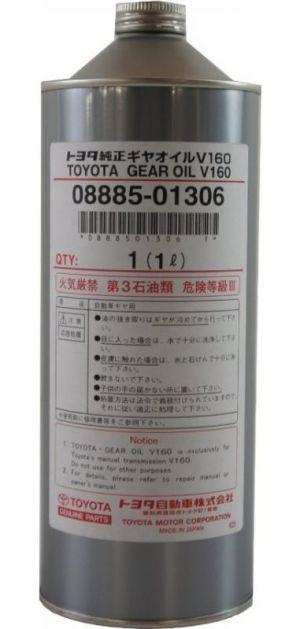 Toyota Gear Oil V160