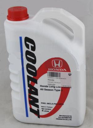 Honda Long Life Coolant Type 2 (-37C, синий)