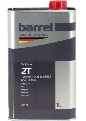 Barrel Step 2T