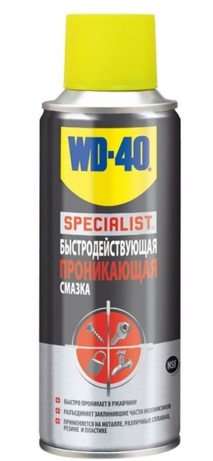 Смазка - спрей проникающая WD-40 SPECIALIST