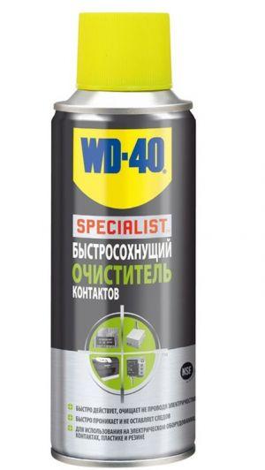 Очиститель - смазка для клемм и контактов WD - 40 SPECIALIST