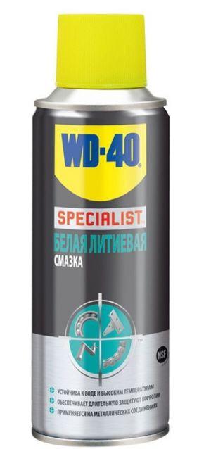 Смазка - спрей литиевая WD-40 SPECIALIST