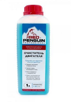 Средство для наружной очистки двигателя Xado Red Penguin