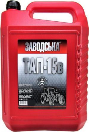 Заводська ТАП-15в