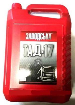 Заводська ТАД-17и