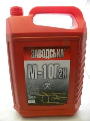 Заводська М-10Г2к