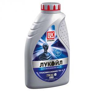 Лукойл  ТМ-4 SAE 75W-90