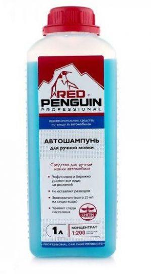 Шампунь для ручной мойки Xado Red Penguin