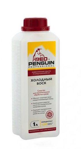 Холодный воск Xado Red Penguin