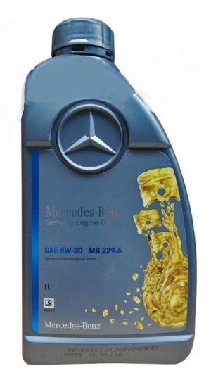 Mercedes Engine Oil 5W-30