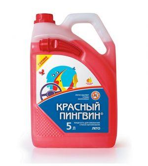 Жидкость для стеклоомывателя Xado