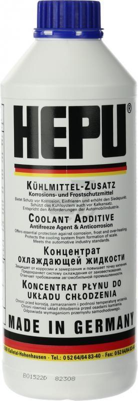 Hepu P999 G11