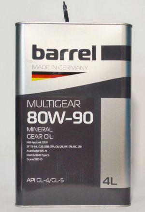 Barrel Multigear 80W-90
