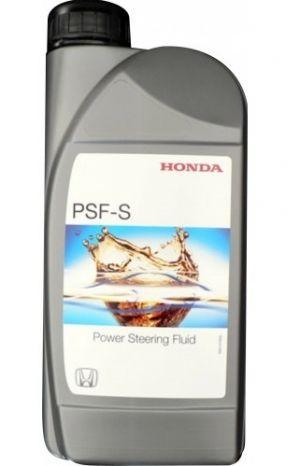 Honda PSF-S
