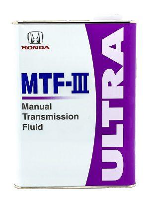 Honda MTF-III Ultra