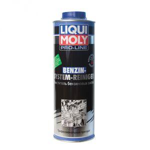 Присадка в бензин (очиститель топливной системы) Liqui Moly Benzin System Intensiv Reiniger
