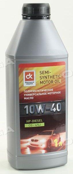 Дорожная карта HP-Diesel 10W-40 CG-4/SJ