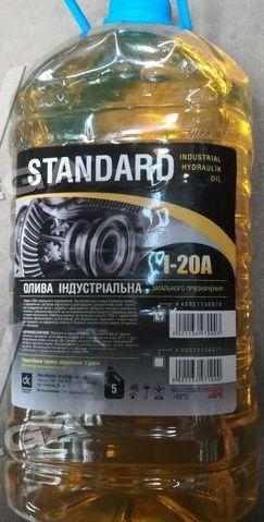 Дорожная карта И-20А Standard
