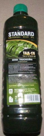 Дорожная карта ТАД-17