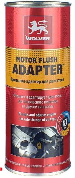 Промывка масляной системы Wolver Motor Flush Adapter