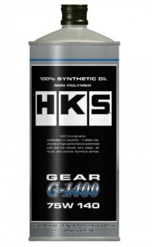HKS Gear Oil G-1400 75W-140
