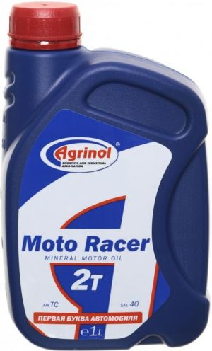 Agrinol Moto Racer 2T