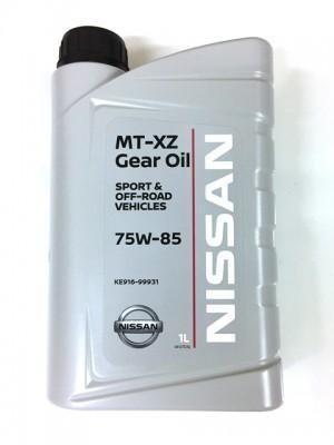 Nissan MT-XZ Gear Oil 75W-85