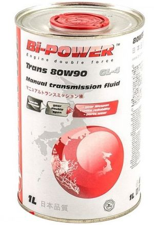 Bi-Power Trans 80W-90 Manual