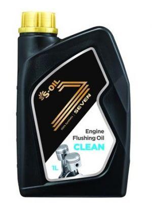 Масло промывочное S-Oil Seven Clean
