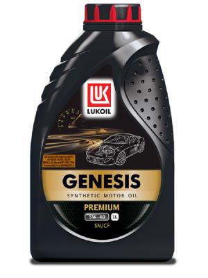 Лукойл GENESIS PREMIUM 5W-40
