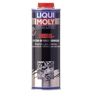 Присадка в дизтопливо (очиститель системы впрыска) Liqui Moly Diesel System Intensiv Reiniger