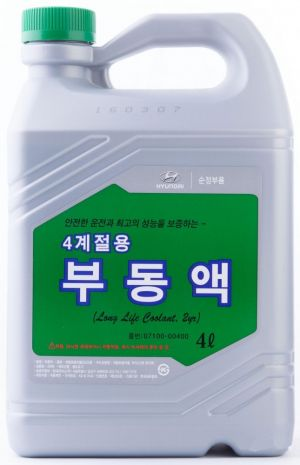 Hyundai/Kia Long Life Coolant