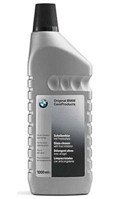 Омыватель зимний BMW (-63C)