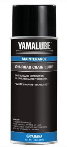 Смазка для цепей Yamalube On-Road Chain Lube