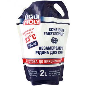 Омыватель стекла - Scheiben Frostschutz -23С