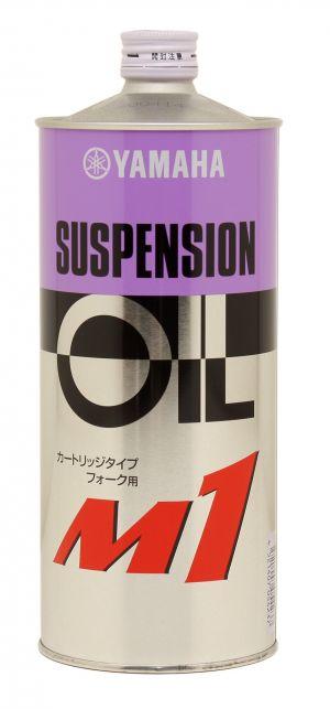 Yamalube M1 Suspension Oil