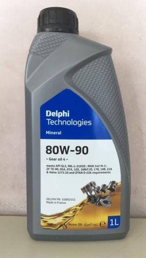 Delphi Gear Oil 4 80W-90