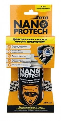 Смазка - спрей универсальная NANOPROTEC Super Lubricant