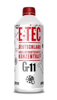 E-TEC GT11 Glycsol (-70C, зеленый)