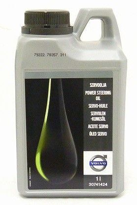 Volvo Power Steering Fluid