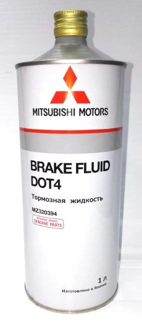 Mitsubishi Brake Fluid DOT-4
