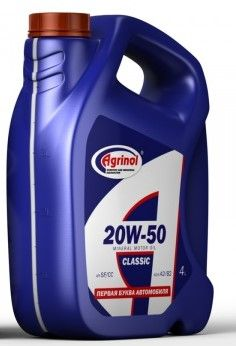 Agrinol SF/CC 20W-50