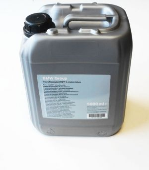 BMW Brake Fluid DOT 4