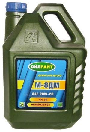Oil Right М-8ДМ 20W-20
