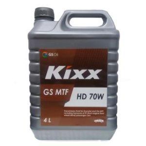 KIXX GS MTF HD 70W