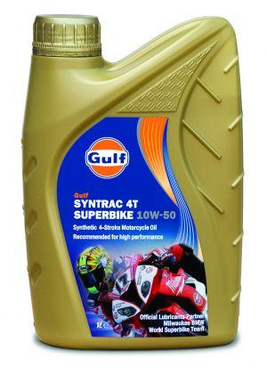 Gulf Syntrac 4Т Superbike 10W-50